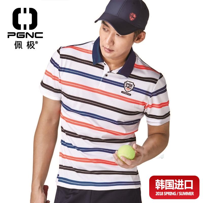 佩极羽网韩国进口羽毛球服翻领短袖男款运动休闲上衣三色ST-1472