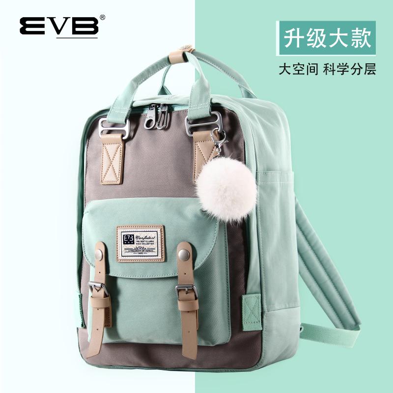EVB双肩包女韩版潮甜甜圈电脑背包男初中高中大学生书包校园旅行