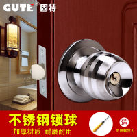 Gutt door lock ball lock room door lock indoor round lock door lock bedroom universal round lock stainless steel ball lock