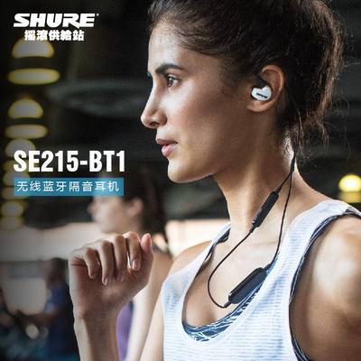 舒尔se215耳机