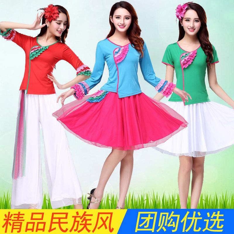 楊藝廣場舞服裝套裝