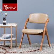 实木折叠椅子靠背创意家用餐桌椅组合北欧餐椅现代简约餐厅咖啡椅