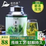 Чай Хуаншань Маофэн Артикул 17217053170