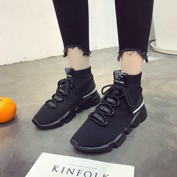 大碼高幫厚底運動鞋