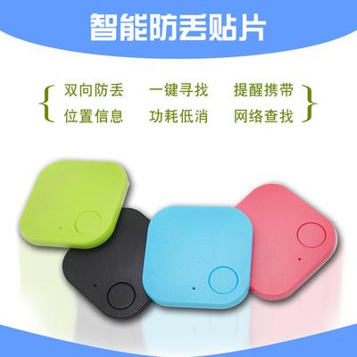 方形防丢器蓝牙智能双向手机防盗贴片报警定位儿童智能迷你包邮专卖店