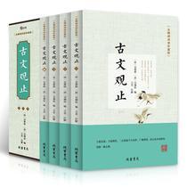 正版现货直发包邮9787549500130广西师范大学出版社陈丹青精装陈丹青七讲鲁迅笑谈大先生