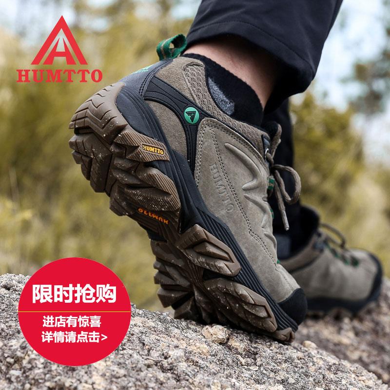 美国悍途登山鞋男鞋 透气徒步鞋女旅游运动爬山鞋防水防滑户外鞋