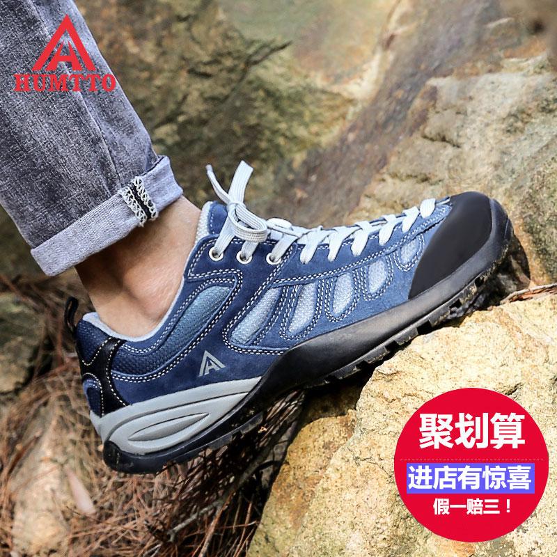 美國悍途登山鞋男鞋情侶運動鞋防滑爬山鞋徒步鞋女透氣防水戶外鞋