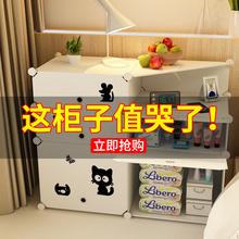 简易床头柜床边简约现代收纳柜子卧室小储物柜多功能经济型特价