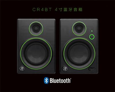 美奇RunningMan CR3 有源监听音箱 MACKIE CR4BT CR5BT蓝牙音箱