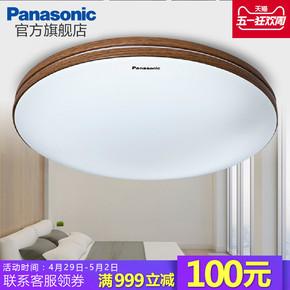 松下卧室灯吸顶灯LED圆形透明木纹边框圆形餐厅书房灯饰过道灯具