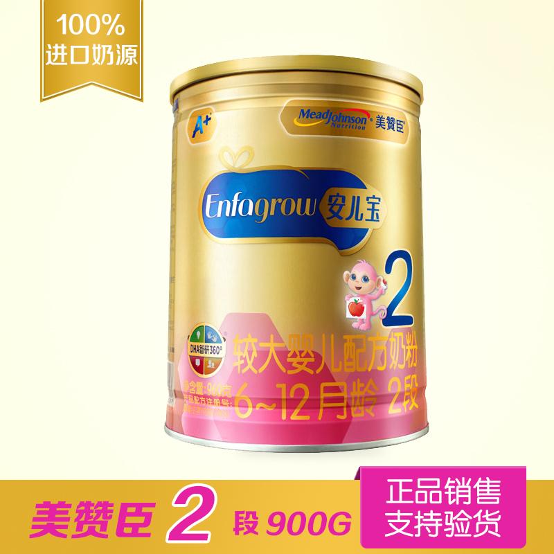 美贊臣安兒寶A+較大嬰兒配方奶粉2段6-12月900g