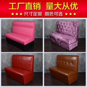 咖啡厅西餐厅卡座沙发奶茶甜品火锅店KTV双人卡座坐沙发桌椅组合