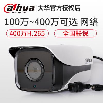 130万监控摄像机