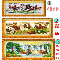 Computer machine embroidered cross stitch finished horse to success eight horses new living room modern large-scale landscape painting