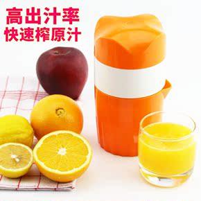 克欧克家居旅游便携简易手动 婴儿童榨汁器 迷你榨橙柠檬榨汁机