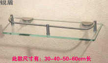Single-layer rectangular glass holder with stainless steel base in bathroom with glass tray length of 30cm 50cm 60cm in front of mirror