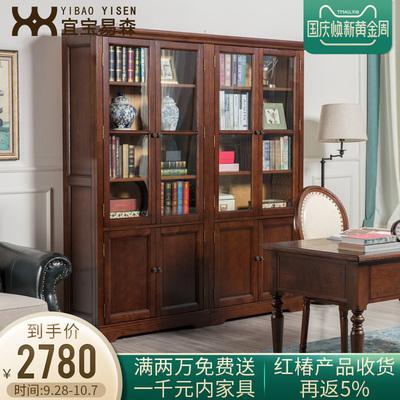 美式乡村书柜双门四门乡村实木书柜欧式储物柜书房组合大书橱简约