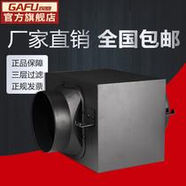 空调中央空调出风口风管机墙上进回排盖板通风器检修口家用