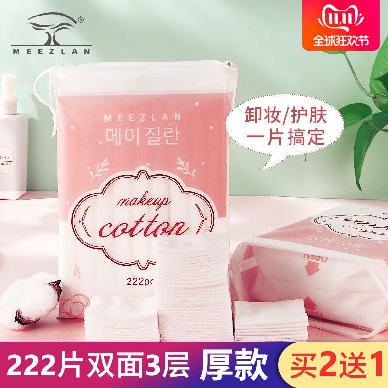 化妆棉卸妆棉女卸妆用脸部纯棉1000片盒装薄款一次性湿敷专用巾