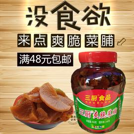 海南三厨食品特产 爽脆菜脯900g 泡菜酱菜萝卜干酱汁脆萝卜图片