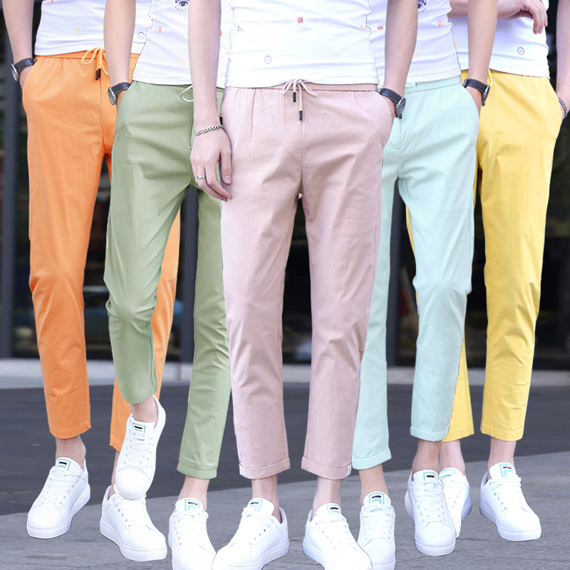 彩色修身男裤