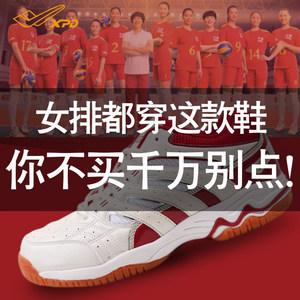 喜攀登正品排球鞋男女鞋四季耐磨防滑减震大码牛筋底专业用运动鞋