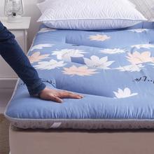 床垫床褥子1.5m床地铺睡垫软被褥1.8x2.0米1.9m1.2榻榻米折叠垫被