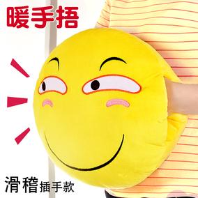 滑稽抱枕笑脸恶搞表情包可插手暖手捂靠枕表情抱枕二次元暖手抱枕