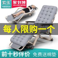 折叠办公室睡椅