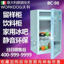 沃科BC-98单门冰箱家用小型冷藏饮料茶叶食品保鲜留样柜酒店冰吧
