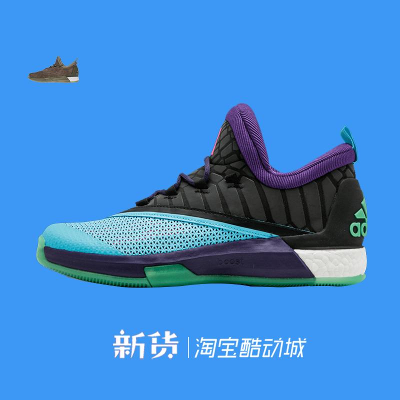 新货 Adidas Crazylight Boost 哈登1代 B42430/B42427 篮球鞋
