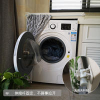 Drum washing machine cover sunscreen kitchen shade cloth curtain cabinet curtain half curtain small curtain bookcase dustproof curtain