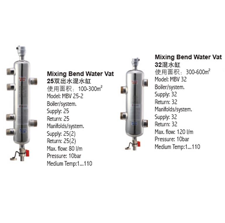 美国威科 EIHCS 混水缸 MBV25 用于地暖 中央空调等(100~300㎡)