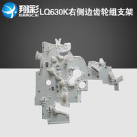 Xiangcai Applicable printer LQ630K/635K right side gear set bracket Brand new original