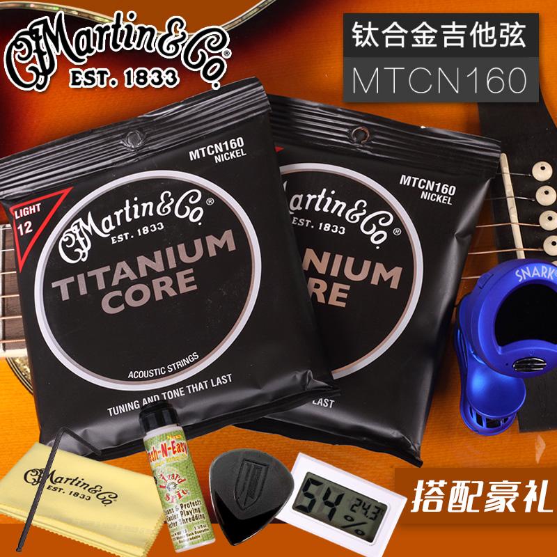 Martin椹�涓� MTCN160 ������姘�璋e��浠�寮� �ㄥ��浠��村鸡 榛�姝�澹�12-55