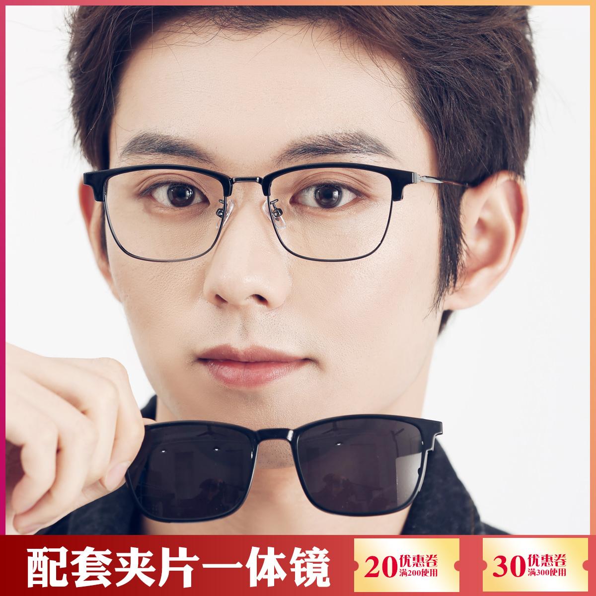 欣蕾HW954防蓝光眼镜