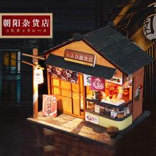 飾小擺件 國慶節家居創意送女生日禮物男生桌面裝 手工diy日式店鋪
