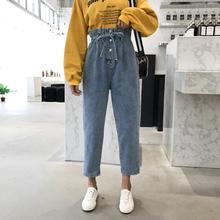 2019新款韩版学生腰带多扣松紧腰牛仔长裤花苞哈伦牛仔裤女潮