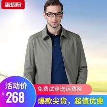 男装 秋季翻领中年爸爸装 全棉 纯棉免烫夹克衫 休闲外套男加肥加大码图片