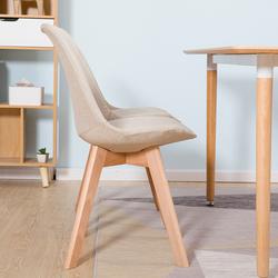 伊姆斯椅北欧家用实木餐椅现代简约懒人洽谈椅子创意靠背书桌椅子