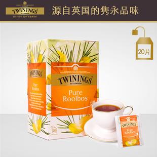 TWININGS南非博士茶Rooibos路易波士进口花茶包川宁花茶20片