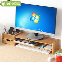 臺式電腦顯示器顯示屏增高架底座支架托架辦公桌面收納置物架楠竹