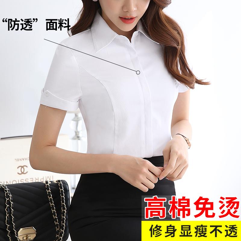 工作服女夏装衬衫上衣白衬衫