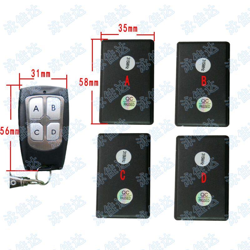 驾考遥控振动机无声振动遥控震动器震动提示器静音振动无线震动器