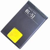 BL-5J诺基亚5800xm5230 5235 530正品5232X6手机5228C3-00 5802X1-01 5230电池526X9电板2010Lumia525原装520