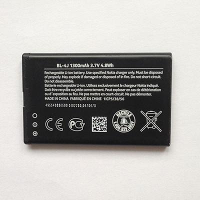 诺基亚C6电池lumia620手机电板C6-00 C600 BL-4J电池原装正品全新