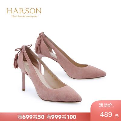 哈森 夏季羊皮细高跟鞋单鞋女 尖头镂空流苏凉鞋HM82409