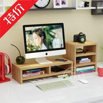 Multi-style thickened computer monitor increase bracket base desktop storage box rack other rack class