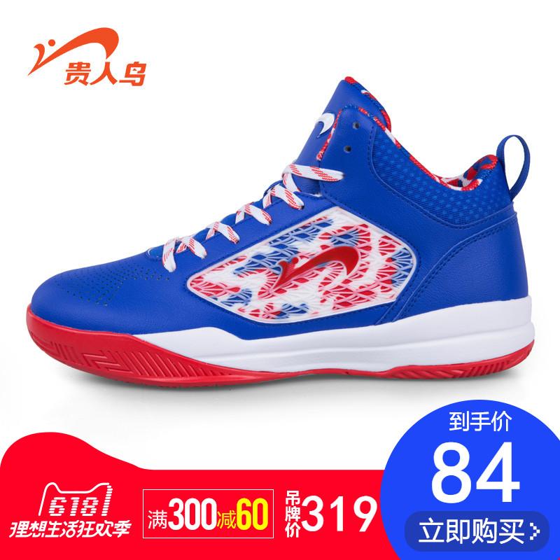 贵人鸟运动鞋篮球鞋